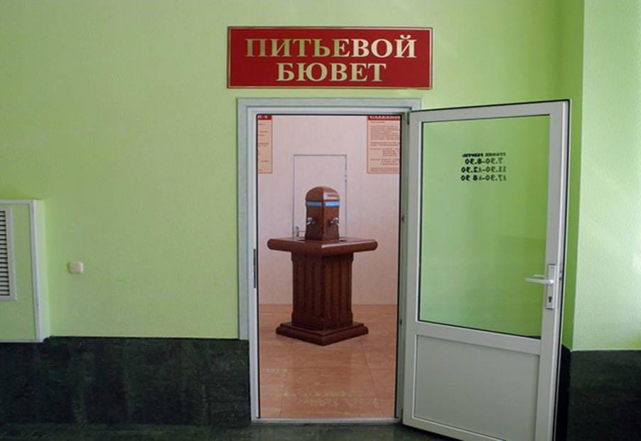 Санаторий «СМЕНА» ФМБА Ставропольский край, г. Кисловодск