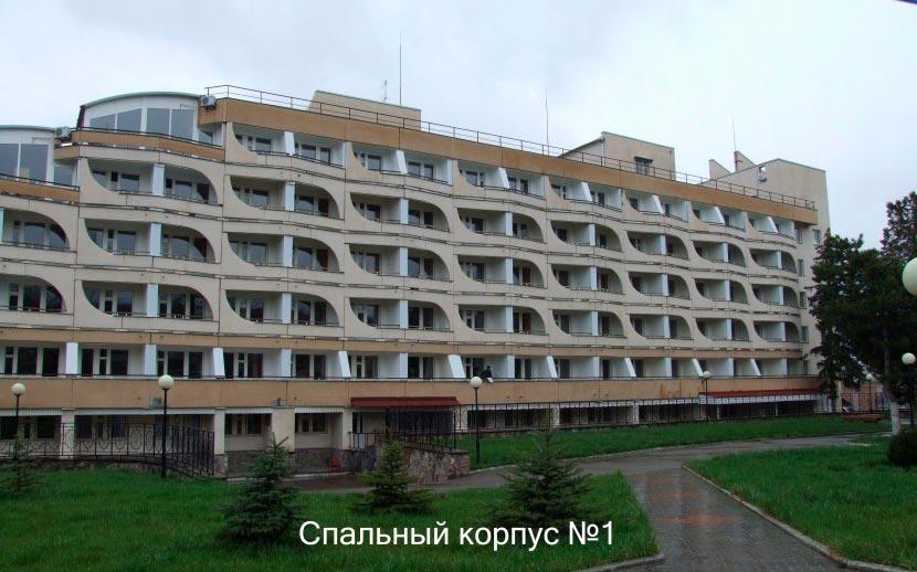 центральный-военный-детский-санаторий