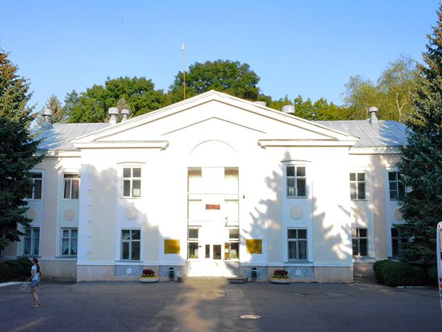 Санаторий «Салют», г. Железноводск